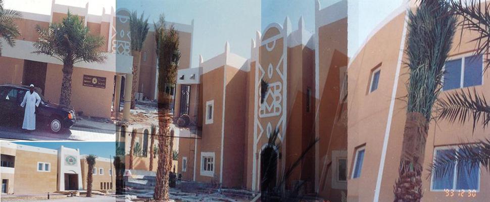 Nigerian Ambassador's residence, Riyadh Saudi Arabia...